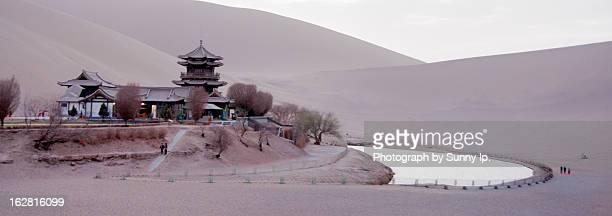 Yueyaquan - Crescent Lake, Dunhuang