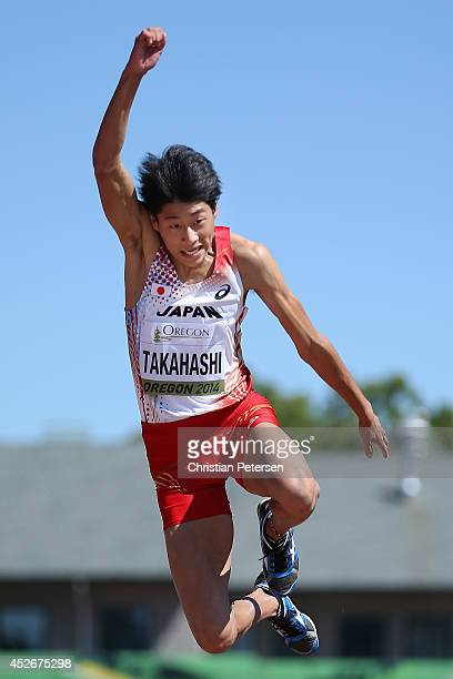 Yugo Takahashi of Japan competes in the men's triple jump during dayfour of the IAAF World Junior Championships at Hayward Field on July 25 2014 in...