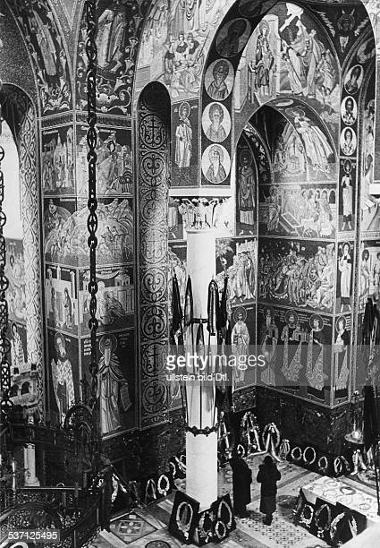 Yugoslavia kingdom Srbska Serbia Gold and silver wreaths in commemoration of King Alexander I in the crypt of the Church of St George near Topola...