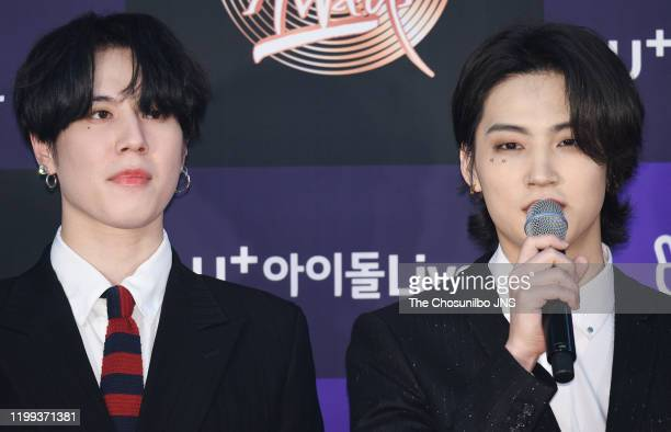 Yugyeom and JB of GOT7 arrives at the photocall for the 34th Golden Disc Awards on January 05, 2020 in Seoul, South Korea.