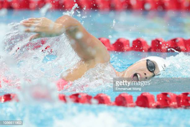 Yuhan Zhang of China competes in the Women's 200m freestyle on day 2 of the FINA swimming world cup 2018 at Water Cube on November 3 2018 in Beijing...