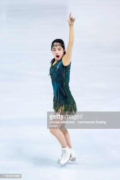 Yuhana Yokoi of Japan competes in the Junior Ladies Short Program during day 3 of the ISU World Junior Figure Skating Championships Zagreb at Dom...