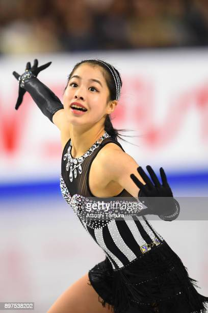Yuhana Yokoi of Japan competes in the ladies free skating during day three of the 86th All Japan Figure Skating Championships at the Musashino Forest...