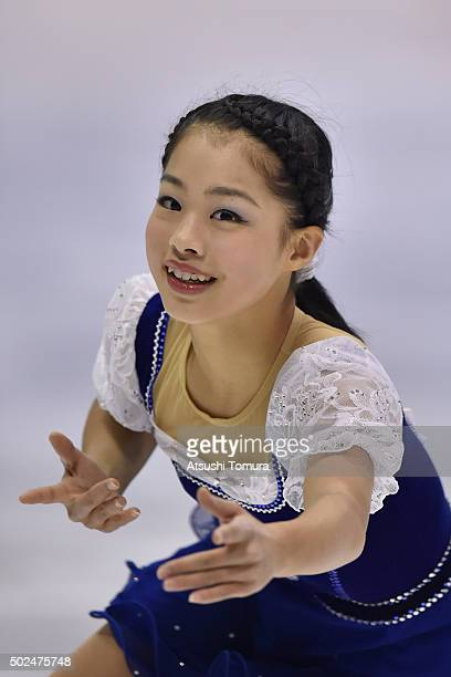 Yuhana Yokoi of Japan competes in the ladies short program during the day two of the 2015 Japan Figure Skating Championships at the Makomanai Ice...