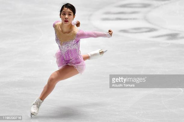 Yuhana Yokoi of Japan performs her routine in Ladies free skating during day three of the 88th All Japan Figure Skating Championships at the Yoyogi...