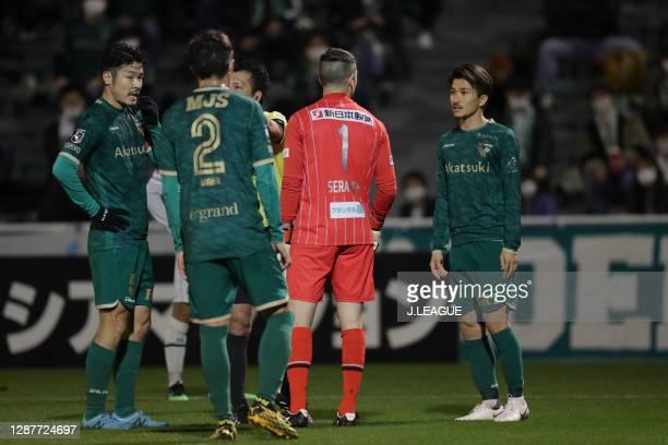 Yuhei SATO of Tokyo Verdy looks on during the J.League Meiji Yasuda J2 match between Tokyo Verdy and Avispa Fukuoka at Ajinomoto Field Nishigaoka on...