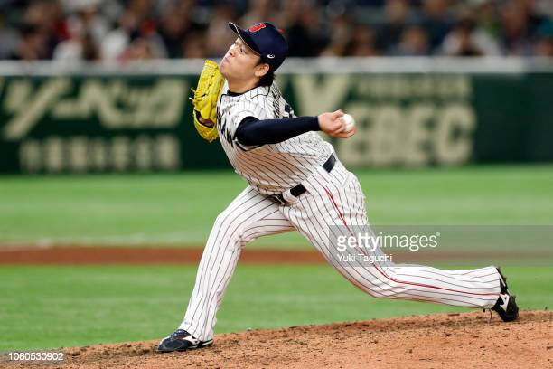 Yuhei Takanashi of Team Japan pitches during the Japan AllStar Series game against the MLB AllStars at the Tokyo Dome on Sunday November 11 2018 in...