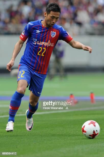 Yuhei Tokunaga of FC Tokyo in action during the J.League J1 match between FC Tokyo and Urawa Red Diamonds at Ajinomoto Stadium on April 16, 2017 in...