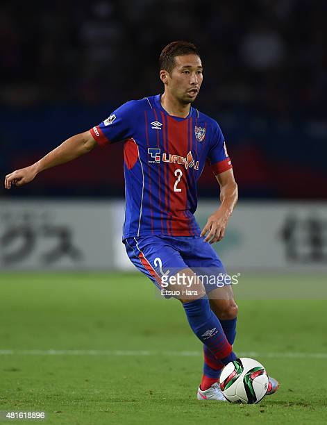 Yuhei Tokunaga of FC Tokyo in action during the J.League match between FC Tokyo and Montedio Yamagata at Ajinomoto Stadium on July 19, 2015 in Chofu,...