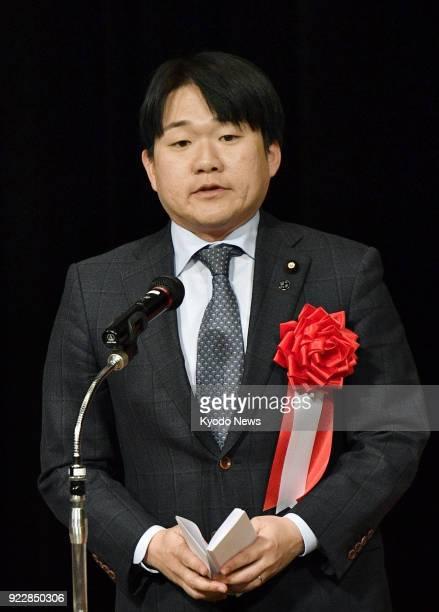 Yuhei Yamashita a Cabinet Office parliamentary secretary addresses the 13th annual 'Takeshima Day' ceremony in Matsue Shimane Prefecture on Feb 22 to...