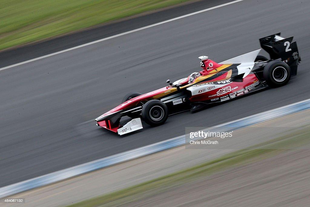 Super Formula Round 4 - Final Race : News Photo