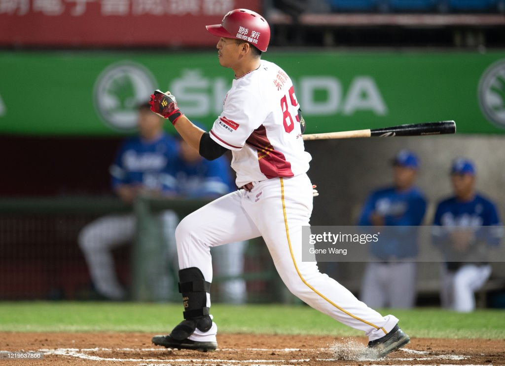 Rakuten Monkeys v Fubon Guardians - CPBL : News Photo