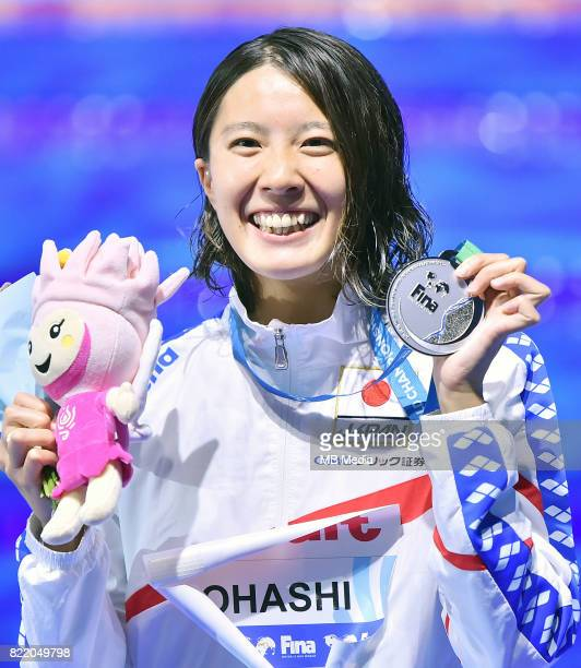 Yui during the Budapest 2017 FINA World Championships on July 24 2017 in Budapest Hungary