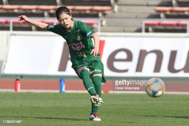 Yui Hasegawa of NTV Beleza in action during the Nadeshiko League match between Urawa Red Diamonds Ladies and NTV Beleza at Komaba Stadium on March...