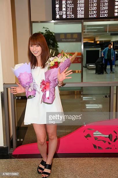 Yui Hatano arrives Taipei by wearing white dress on 6th June 2015 in Taipei Taiwan China