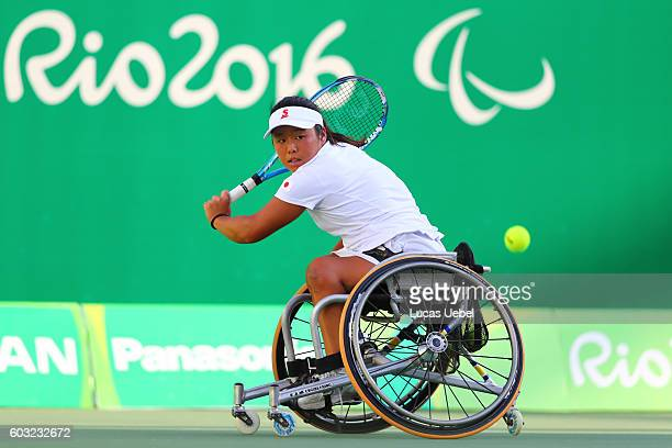 Yui Kamiji of Japan during the women's wheelchair tennis singles quarterfinal against Marjolein Buis of Netherlands at the Rio de Janeiro Paralympics...