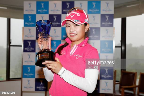 Yui Kawamoto of Japan holds the trophy after winning the final round of the Sky Ladies ABC Cup at ABC Golf Club on June 29 2018 in Kato Hyogo Japan