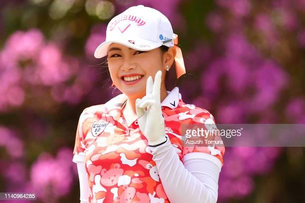 Yui Kawamoto of Japan smiles during the final round of the Yamaha Ladies Open Katsuragi at Ktsuragi Golf Club Yamana Course on April 07 2019 in...