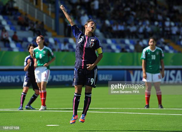 Yui Narumiya of Japan celebrates scoring from the penalty spot during the FIFA U17 Women's World Cup 2012 group C match between Japan and Mexico at...