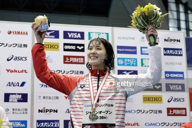 Yui Ohashi of Japan celebrates after winning the Women's 400m Individual Medley final on day two of the Swimming Japan Open at Tokyo Tatsumi...