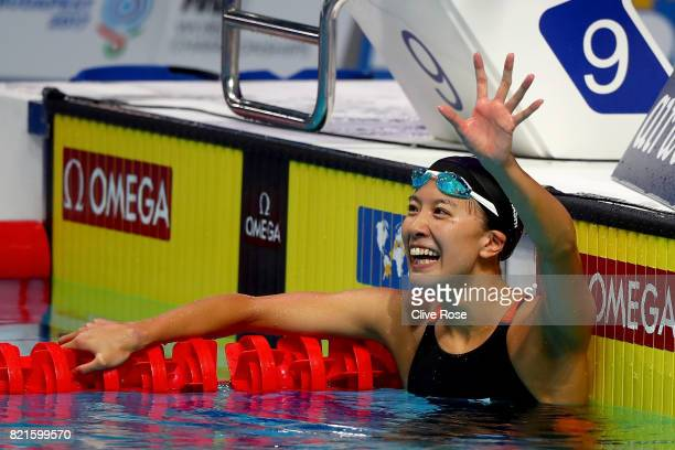 Yui Ohashi of Japan celebrates silver in the Women's 200m Individual Medley Final on day eleven of the Budapest 2017 FINA World Championships on July...