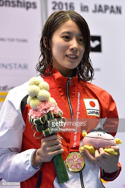 Yui Ohashi of Japan celebrates winning the gold bedal after the Women's 200m Indivisual Medley final during the 10th Asian Swimming Championships...