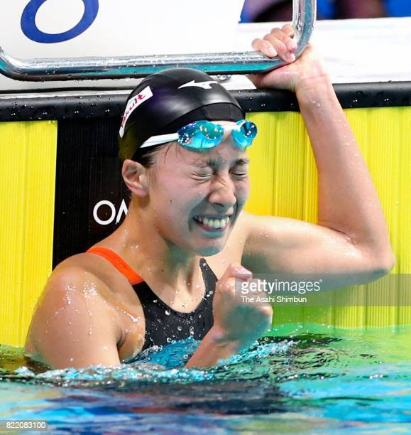Yui Ohashi of Japan celebrates winning the silver medal after competing in the Women's 200m Individual Medley final on day eleven of the Budapest...