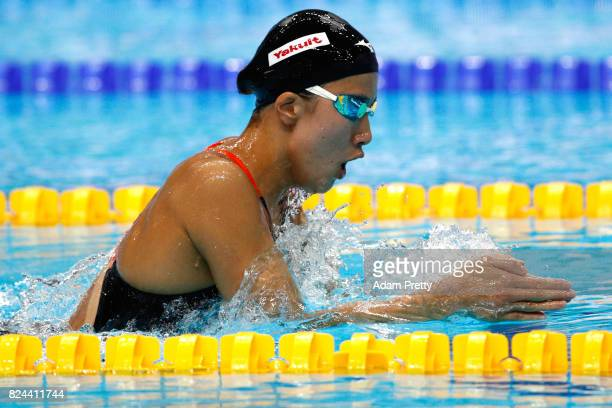 Yui Ohashi of Japan competes during the Women's 400m Medley Preliminary round on day seventeen of the Budapest 2017 FINA World Championships on July...