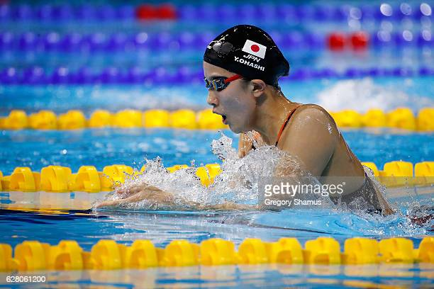 Yui Ohashi of Japan competes in her preliminary heat of the 400m Individual Medley on day one of the 13th FINA World Swimming Championships at the...