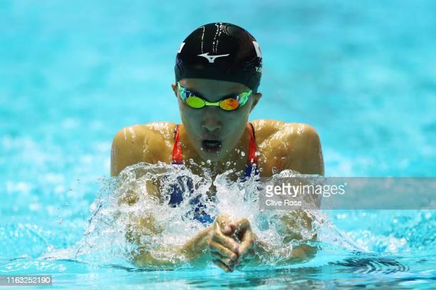 Yui Ohashi of Japan competes in the Women's 200m Individual Medley heats on day one of the Gwangju 2019 FINA World Championships at Nambu...