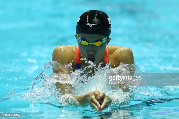 Yui Ohashi of Japan competes in the Women's 200m Individual Medley Semifinal on day one of the Gwangju 2019 FINA World Championships at Nambu...