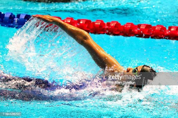 Yui Ohashi of Japan competes in the Women's 200m Individual Medley final on day two of the Gwangju 2019 FINA World Championships at Nambu...