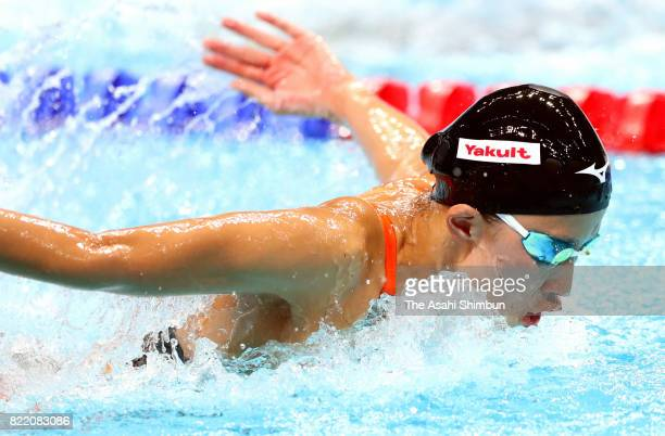 Yui Ohashi of Japan competes in the Women's 200m Individual Medley final on day eleven of the Budapest 2017 FINA World Championships on July 24 2017...