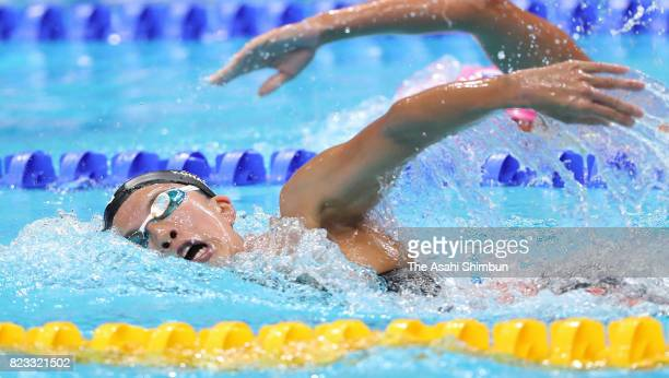Yui Ohashi of Japan competes in the Women's 200m Individual Medley heats on day ten of the Budapest 2017 FINA World Championships on July 23 2017 in...
