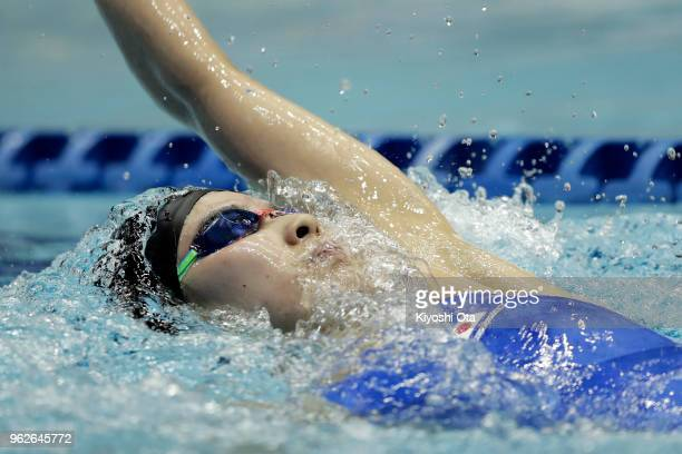 Yui Ohashi of Japan competes in the Women's 200m Individual Medley final on day three of the Swimming Japan Open at Tokyo Tatsumi International...