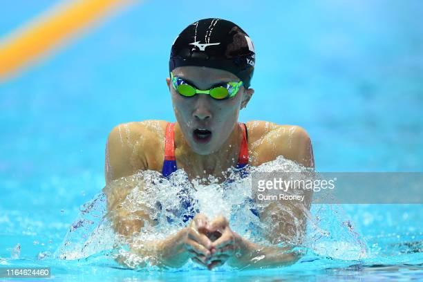 Yui Ohashi of Japan competes in the Women's 400m Individual Medley heats on day eight of the Gwangju 2019 FINA World Championships at Nambu...