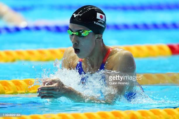 Yui Ohashi of Japan competes in the Women's 400m Individual Medley Final on day eight of the Gwangju 2019 FINA World Championships at Nambu...