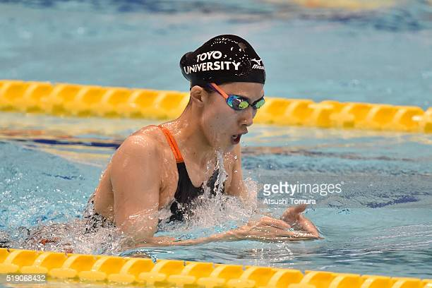 Yui Ohashi of Japan competes in the Women's 400m Individual Medley preliminaries during the Japan Swim 2016 day 1 at Tokyo Tatsumi International...