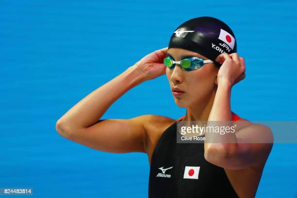 Yui Ohashi of Japan prepares to compete during the Women's 400m Individual Medley on day seventeen of the Budapest 2017 FINA World Championships on...