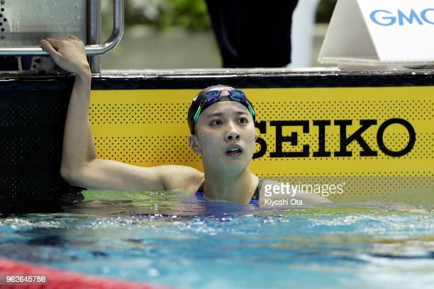 Yui Ohashi of Japan reacts after winning the Women's 200m Individual Medley final on day three of the Swimming Japan Open at Tokyo Tatsumi...