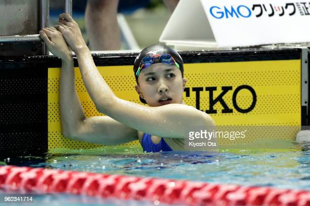 Yui Ohashi of Japan reacts after winning the Women's 400m Individual Medley final on day two of the Swimming Japan Open at Tokyo Tatsumi...