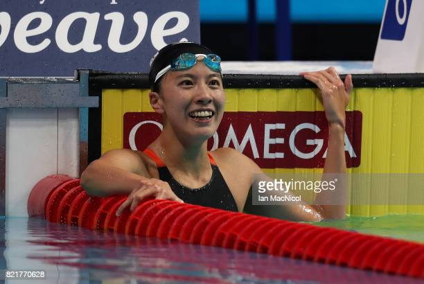 Yui Ohashi of Japan reacts during the Women's 200IM final on day eleven of the FINA World Championships at the Duna Arena on July 24 2017 in Budapest...