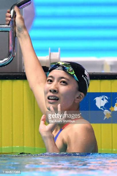 Yui Ohashi of Japan reacts winning the bronze medal after competing in the Women's 400m Individual Medley Final on day eight of the Gwangju 2019 FINA...