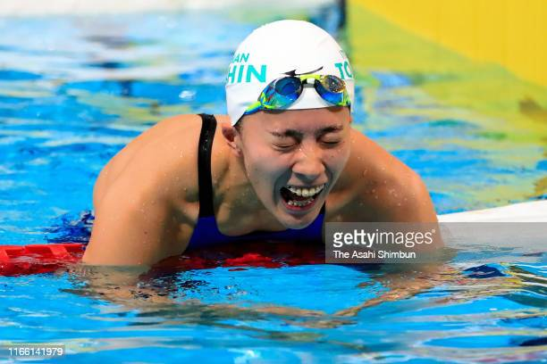 Yui Ohashi of Japan shows dejection after finishing second in the Women's 200m Individual Medley Final on day three of the FINA Swimming World Cup...