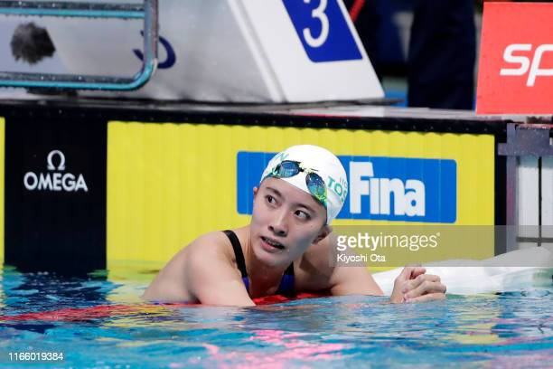 Yui Ohashi of Japan shows dejection after finishing with the silver medal in the Women's 200m Individual Medley Final on day three of the FINA...