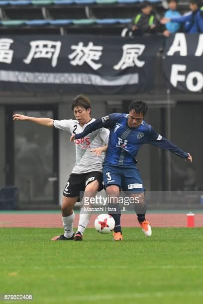 Yuichi Komano of Avispa Fukuoka and Koki Anzai of Tokyo Verdy compete for the ball during the JLeague J1 Promotion PlayOff semi final match between...