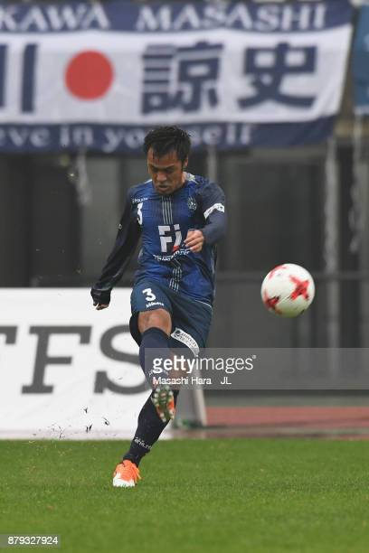 Yuichi Komano of Avispa Fukuoka in action during the JLeague J1 Promotion PlayOff semi final match between Avispa Fukuoka and Tokyo Verdy at Egao...