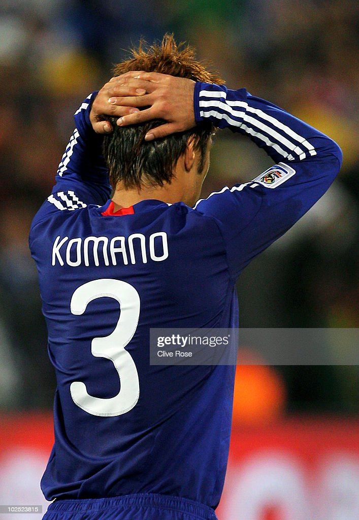 Yuichi Komano of Japan is dejected after missing in a penalty shoot-out during the 2010 FIFA World Cup South Africa Round of Sixteen match between Paraguay and Japan at Loftus Versfeld Stadium on June 29, 2010 in Pretoria, South Africa.