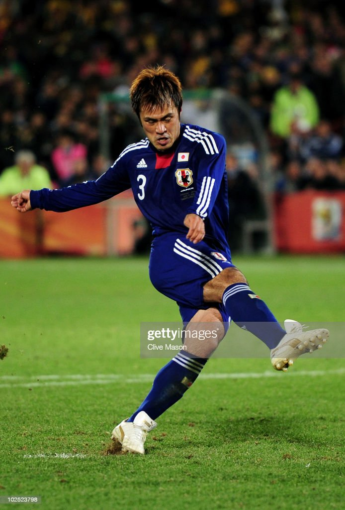 Yuichi Komano of Japan misses a penalty kick which ultimately sends Japan out of the tournament in a penalty shoot-out during the 2010 FIFA World Cup South Africa Round of Sixteen match between Paraguay and Japan at Loftus Versfeld Stadium on June 29, 2010 in Pretoria, South Africa.