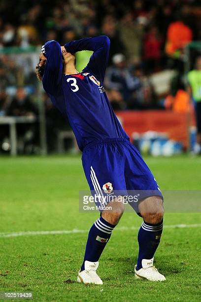Yuichi Komano of Japan shows his dejection after missing in a penalty shoot-out during the 2010 FIFA World Cup South Africa Round of Sixteen match...